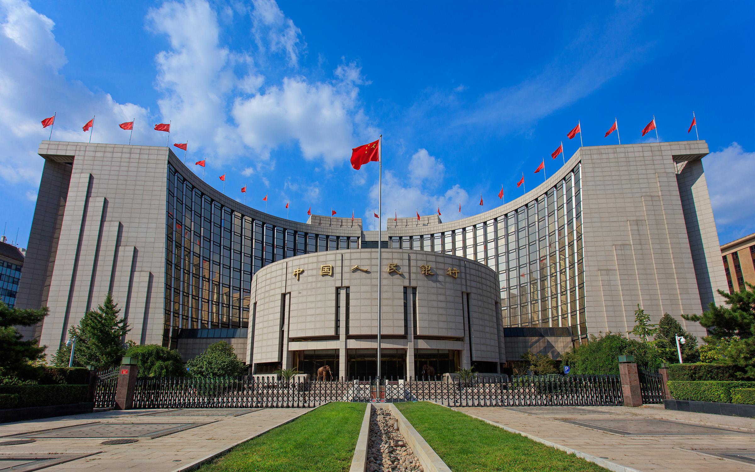 商業銀行が国債先物取引に正式に参入、国有5大銀行が初の資格取得
